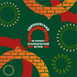Открытие выставки «Весенний праздник»